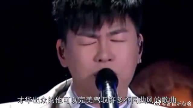 胡彦斌实力翻唱《我知道你很难过》……
