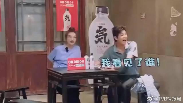 吴奇隆的爆发力max! 哇哥一人淘汰了黄明昊、姜贞羽、王晨艺?
