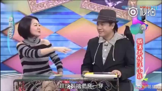 大S曝小S会和她姐夫汪小菲吵架,蔡康永不明白为什么会吵!