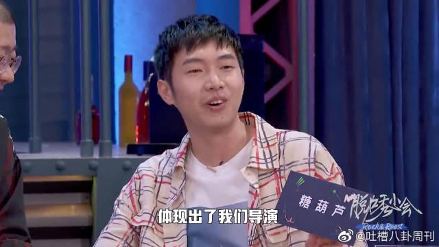 杨蒙恩用滑冰段子,只因念得顺溜,李诞:观众都被你吓笑了!