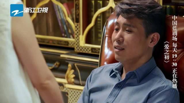 谢桥@俞飞鸿工作室 和萧雨山@李乃文 面对一次又一次失去孩子的事