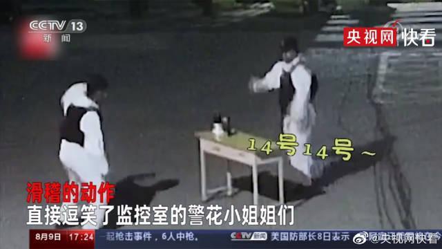 新疆防疫民警为防打瞌睡斗舞 网友:是可爱又认真的人!