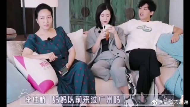 李晟没戏拍不敢生二胎,麦迪娜也赞同~ 妈妈:不生我们就回家了~