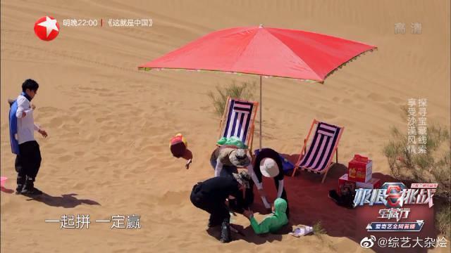 神马兄弟情,在拿沙子埋雷佳音的那一刻都不复存在……