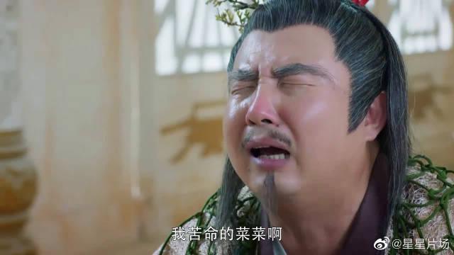 电视剧香蜜沉沉烬如霜 邓伦×杨紫
