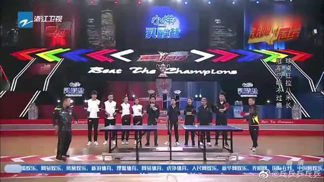 刘国梁王涛对战狂拉八米,乒乓球秒变篮球场!王涛还表示不过瘾