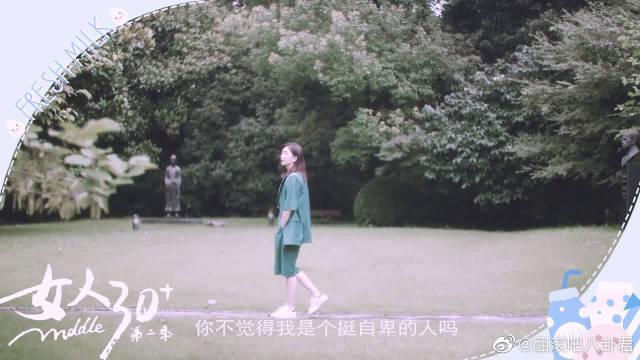 当江疏影遇上鹿晗,爆笑对话来袭~ 我好期待他俩对手戏啊!