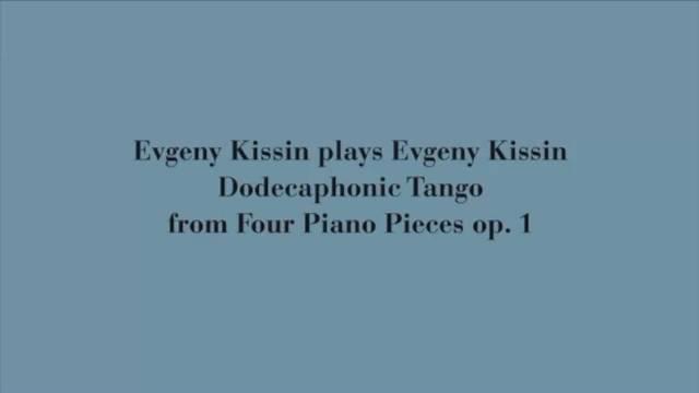 叶甫根尼·基辛演奏自己创作的十二音探戈