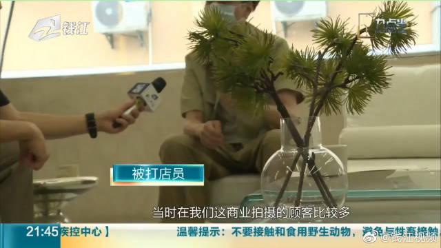 杭州MASA摄影基地打人事件后续 打人男子所在公司人去楼空 男子已