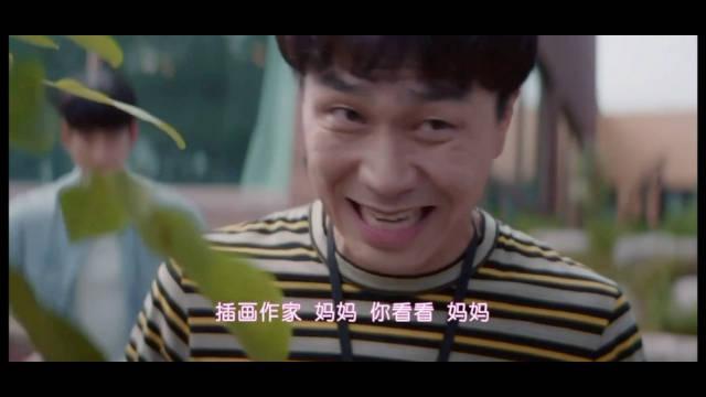 金秀贤|徐睿知 哥哥的名字印在了童话书上 哥哥第一时间是跑去给