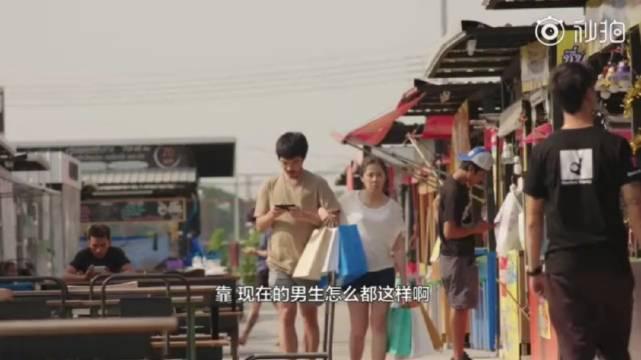哈哈哈哈泰国沙雕广告从来没让人失望过!