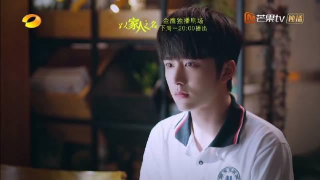 谭松韵 宋威龙 张新成《以家人之名》超长20min预告完整版!