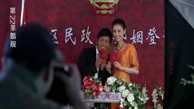 小夫妻相爱终于领证结婚,娇妻在婚礼上真情誓言,太感动了
