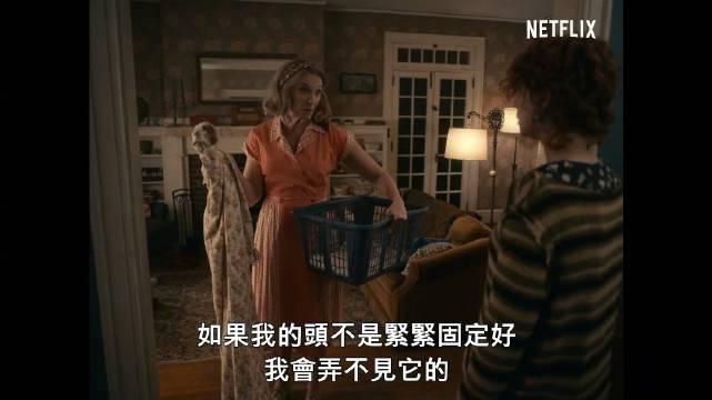 Netflix恐怖新片《我想结束这一切》发布中字预告