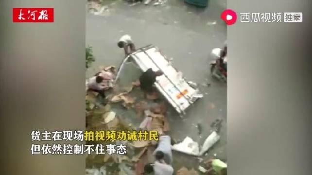江苏盐城:货车高速侧翻,十吨猪肉被村民抢走七吨……