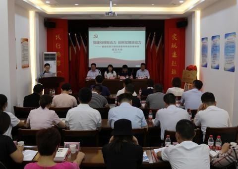 咸阳西兰路街道建材家居党建联盟成立