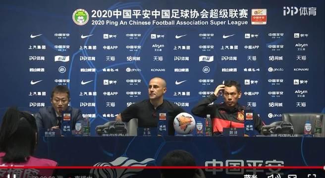 广州恒大淘宝队赛后新闻发布会 卡帅:中国所有球员我都认识 郭田