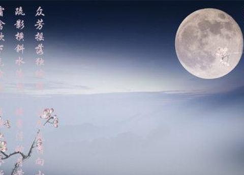 西游记:清风明月自作主张吃了那两个人参果,该处罚吗?