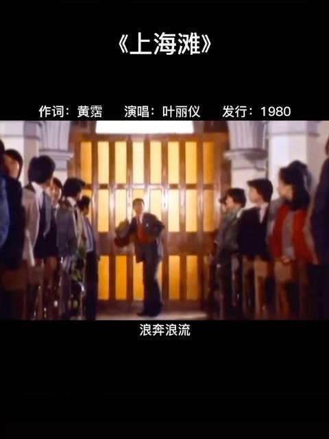 鬼才黄霑巅峰歌曲,首首经典,是无数人的回忆