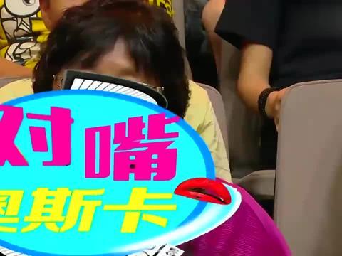 黄轩海涛爆笑演绎《新白娘子传奇》,画面太美不敢看,大家笑嗨了
