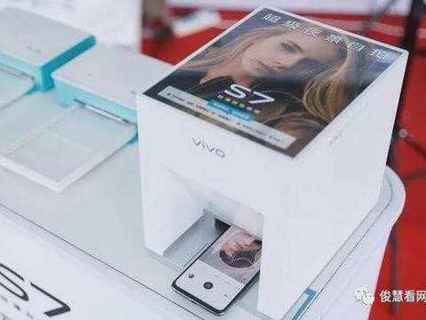 3000元档手机价格战打响:vivoS7、荣耀30和OPPOReno4,咋选