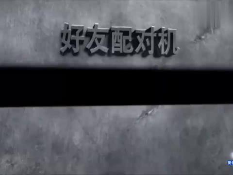 """快本:陈乔恩自曝男闺蜜太多,携乔任梁上演另类""""七年之痒""""!"""