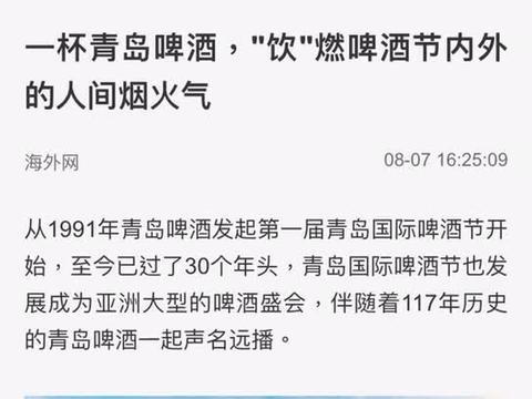 一二映像:新闻发布 软文推广专注于中国企业品牌的全球媒体传播