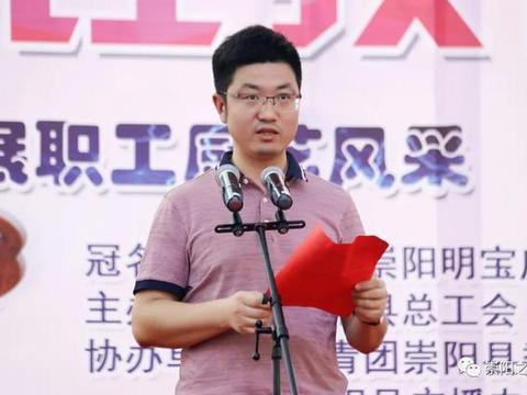咸宁市崇阳县总工会主办厨王争霸赛推最美家乡味道