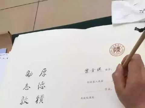 用小楷书写大学录取通知书,留住古香古韵,翰墨飘香,很是惊艳