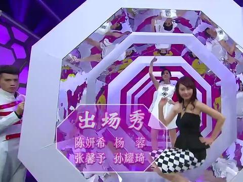 快乐大本营:陈妍希杨蓉张馨予同框,网友:果然还是军嫂最美