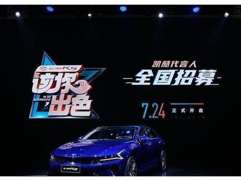 东风悦达起亚7月份销量同比增长17.5%