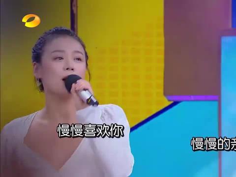 被金马奖耽误的女歌手,马思纯《慢慢喜欢你》好听爆炸,不输原唱