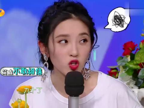 董子健配音张若昀和孙怡的感情戏,唐艺昕的表情亮了!好逗