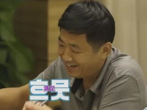 秋瓷炫问于可爱小时候有没有女孩喜欢 于爸于妈赶紧打马虎眼