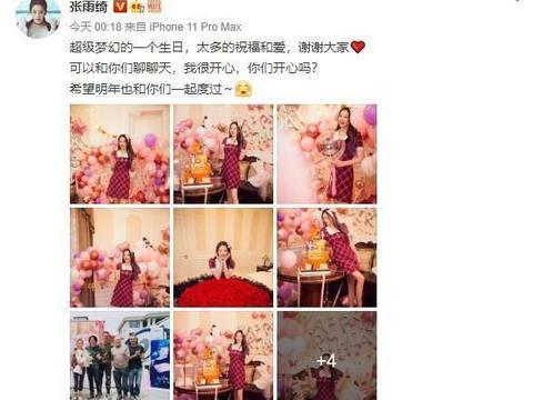 张雨绮豪华生日派对,收获巨型玫瑰花海,身穿短裙尽显好身材