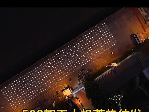 世冠决赛还未开始,上海外滩却沸腾了,500架无人机助威太壮观