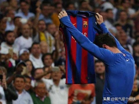 梅西可能不转会国米而加盟曼城!前提是:瓜迪奥拉本赛季夺欧冠