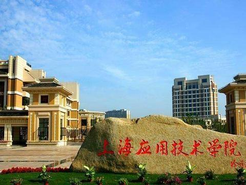 """上海3所""""性价比高""""的大学,实力强录取线不高,毕业就业率超高"""