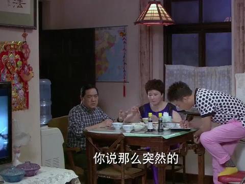 辣妈正传:夏冰和元宝奉子成婚,家里老人都不好意思叫朋友来参加