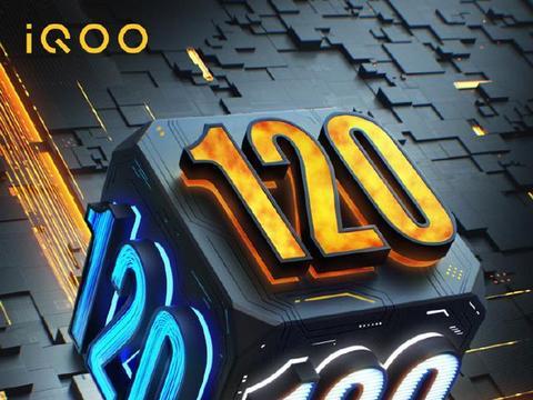 """不止120W 超快闪充,iQOO 5系列三个""""120""""拉高旗舰标准"""