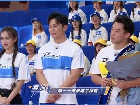 跑男感谢老队员,鹿晗热巴出场顺序耐人寻味,为何仅陈赫留言互动