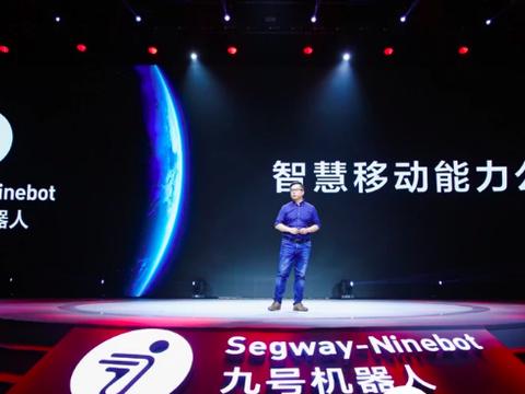 中国电动平衡车巨头:拿下全球50%市场份额,小米是第一大客户