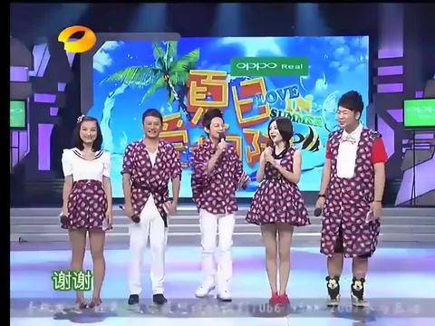 张翰与郑爽合作舞蹈《LoveSong》,那时候的郑爽俏皮又可爱