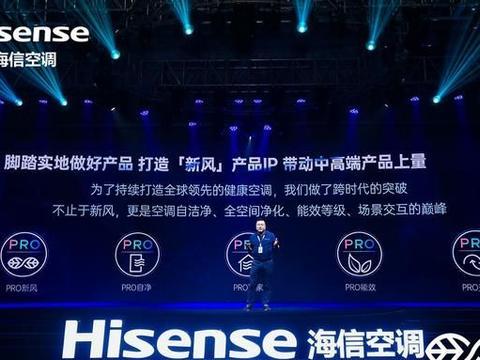 超过格力、海尔,中国又一空调品牌崛起,市场占比超31%