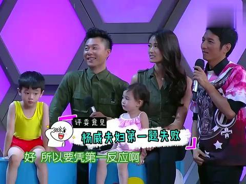 杨威夫妇模仿杨阳洋蜘蛛侠动作,结果让杨阳洋看懵,太逗了!