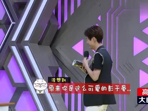 """谢娜杨幂彭于晏表演""""夏洛特烦恼""""片段,疯狂NG,比原版还好笑"""