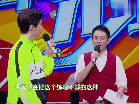 快本:范丞丞胆太大,竟敢宣战程潇,程潇:你要记住我是你老师!