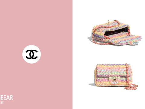 宛如涂上了粉彩笔:以针织取代皮革的Chanel新款Flap Bag!