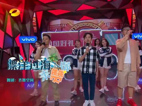 杨超越众人合唱《中国话》,业务水平越稳,光头张一山实力抢镜!