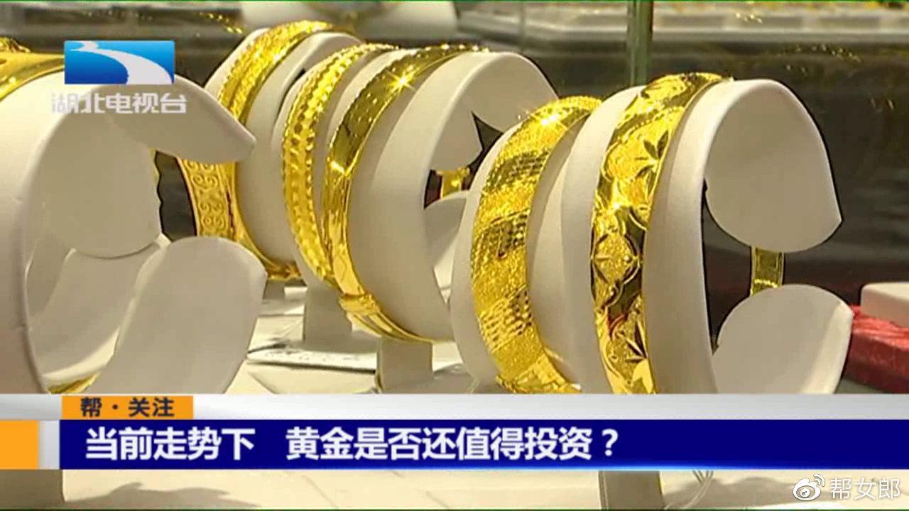 国际金价持续攀升 武汉黄金饰品消费火爆